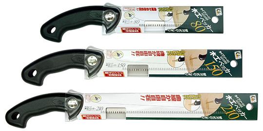 替刃式のこぎり ライフソー木工ペッカー 80、150、210